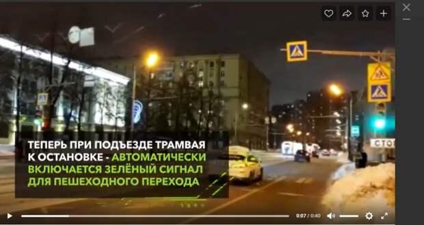 Процесс посадки и высадки из трамвая около МЭИ стал безопаснее