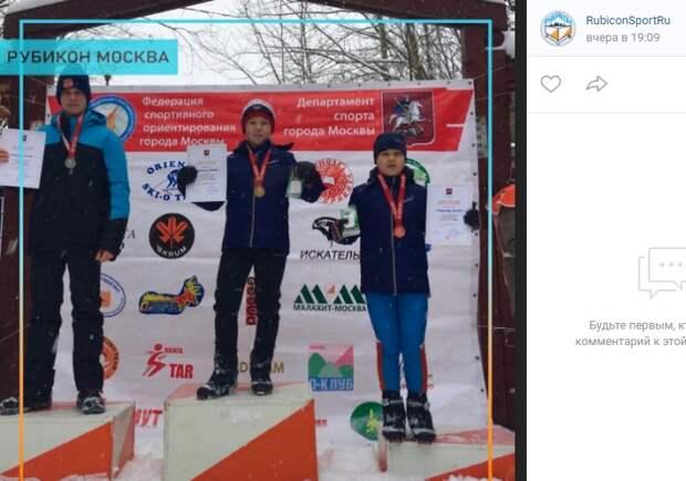 Лыжники из Митина стали призерами чемпионата и первенства Москвы