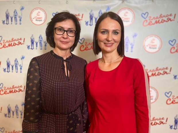 Больше поддержки — крепче семья. В Москве состоялся форум «Главное — семья»