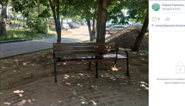 Сквер на улице Маршала Катукова благоустроят до конца августа — Управа