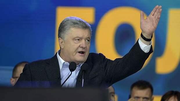 Порошенко подписал закон об исключительном использовании украинского языка