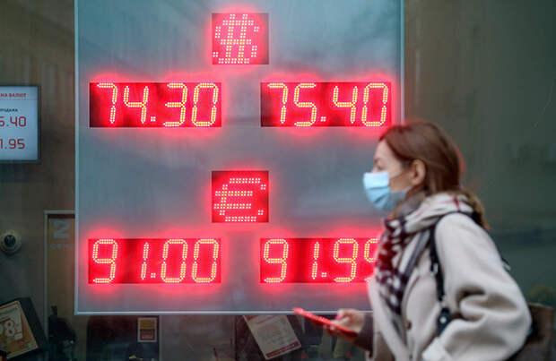 Курс доллара опускался ниже 75 рублей впервые за месяц