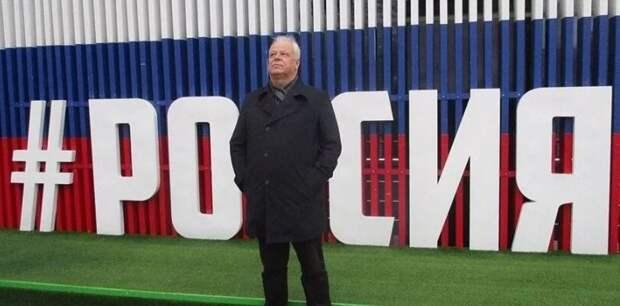Интервью с послом Боснии и Герцеговины о России, вакцине и котах