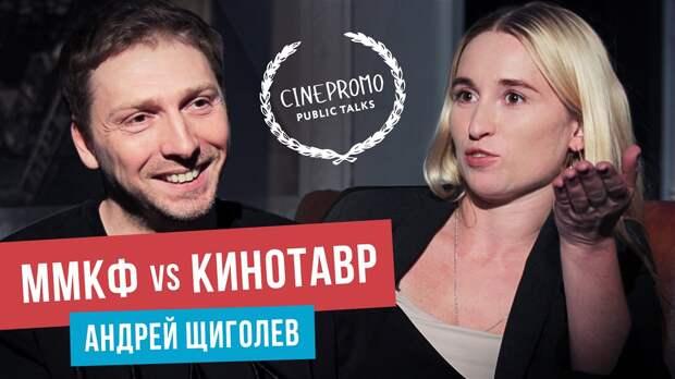 Компания CinePromo запустила видеошоу о российской киноиндустрии