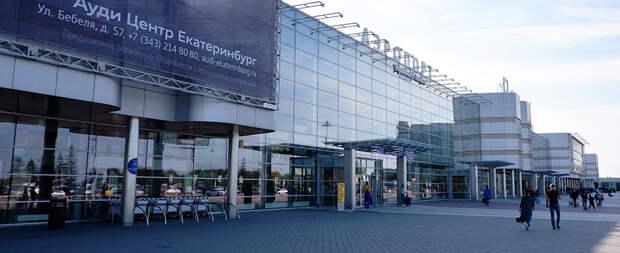 Екатеринбургский аэропорт Кольцово признан лучшим региональным аэропортом России и стран СНГ
