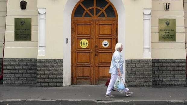Юрист перечислила критерии для получения двойной пенсии