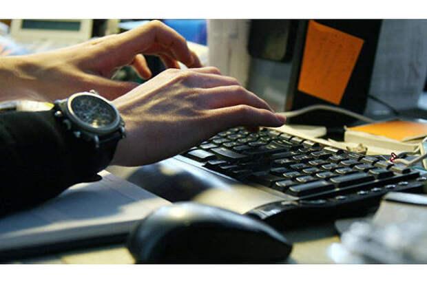 В российском регионе может исчезнуть онлайн-торговля