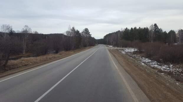 Иркутская область получит федеральные средства на ремонт дорог