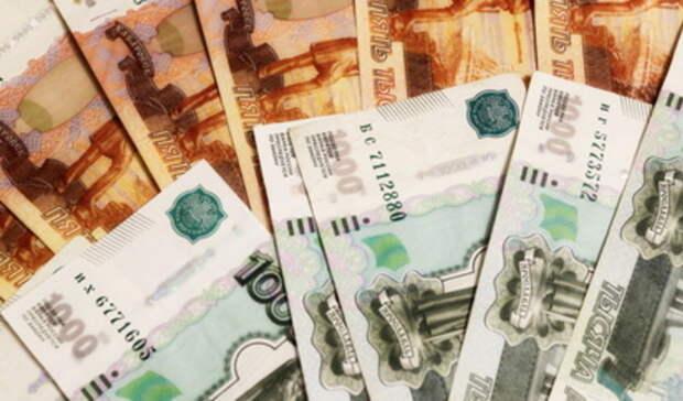 Прожиточный минимум вырастет на300 рублей в2022 году в России