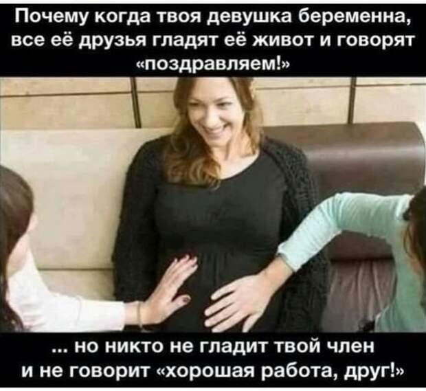 Господи... Помоги мне сделать с ребенком уроки и остаться любящей мамочкой...
