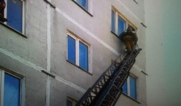 При пожаре наДнепровской изогня спасли четырёх человек