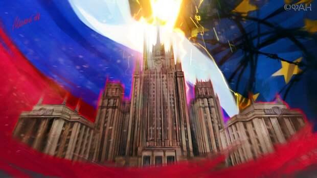 Аналитик объяснил, почему пять принципов ЕС в диалоге с Россией не возымеют успеха