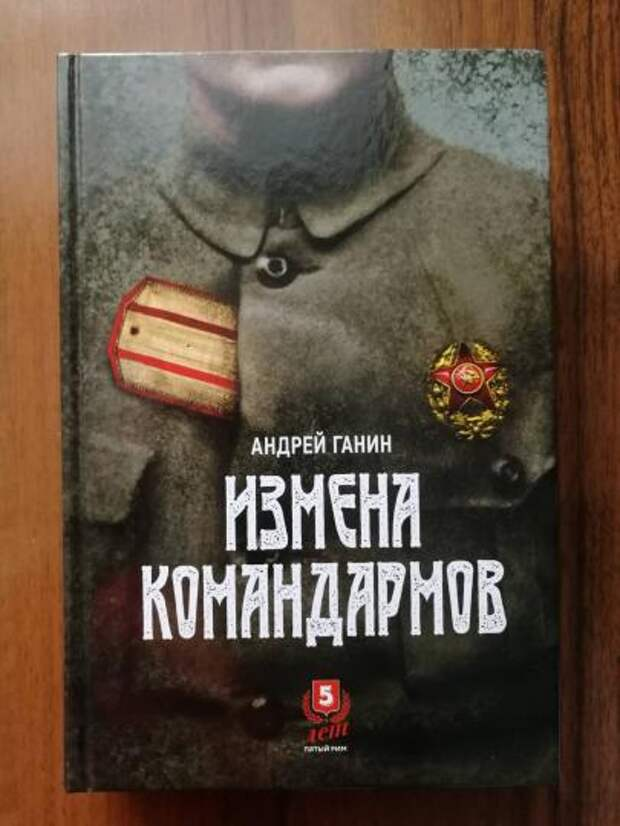 """Что почитать. """"Котел Хубе"""" и """"Балатон 1945"""""""