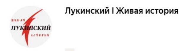 Вторжение Батыя в археологии: как доказана граница между эпохой домонгольской Руси и эпохой ига Золотой Орды