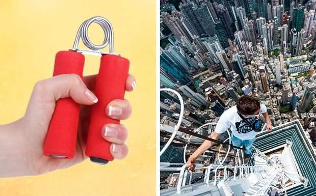 7 привычек, которые могут однажды спасти вам жизнь