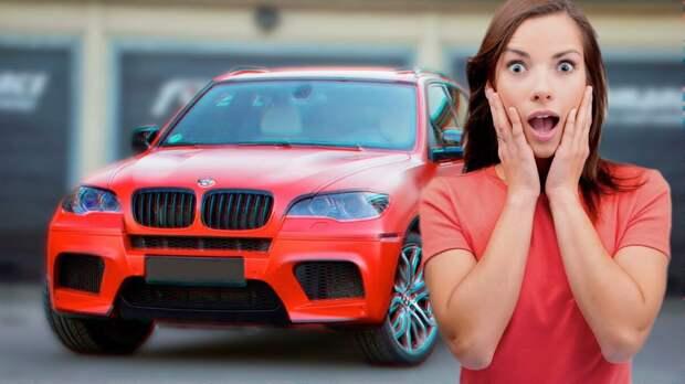 """""""Что марка автомобиля может сказать о вашем мужчине?"""""""