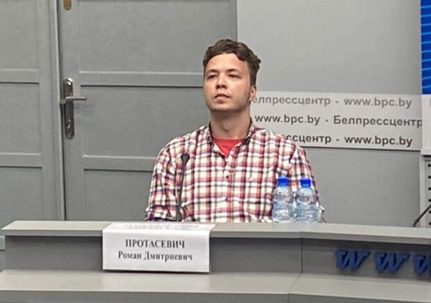 Брифинг МИД Белоруссии с участием Протасевича