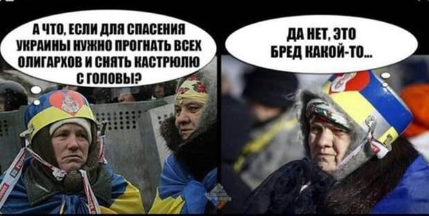 Украина деградирующая: суды для судей и судов
