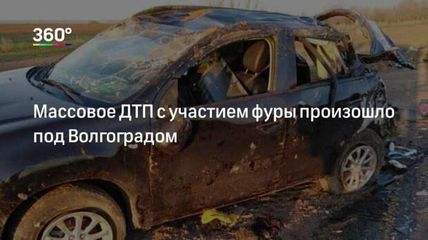 Массовое ДТП с участием фуры произошло под Волгоградом