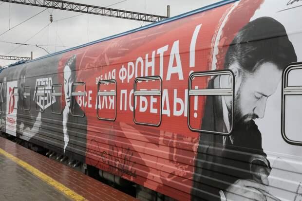 «Поезд Победы» снова прибудет в Нижний Новгород