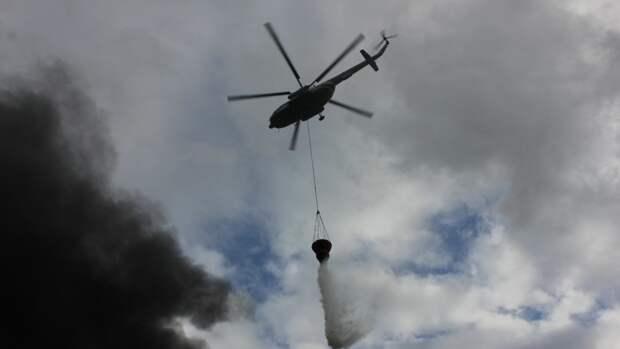 Пожарный вертолет потерпел крушение в Китае