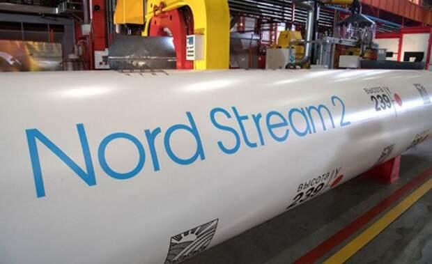 Северный поток-2 Nord Stream 2 санкции США UOKiK