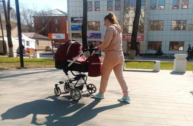 Новые пособия семьям с детьми и беременным женщинам назначат с июля