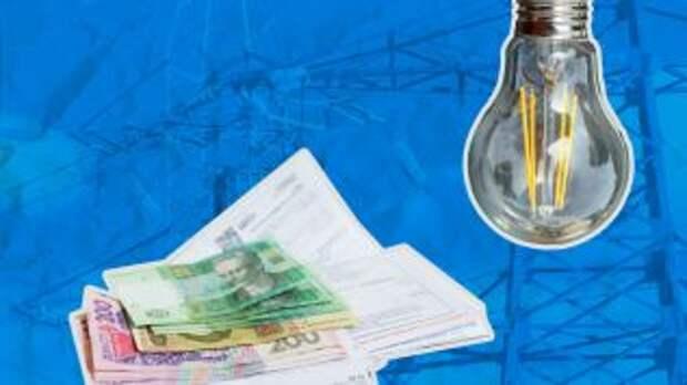 В Украине анонсировали повышение тарифов на электроэнергию