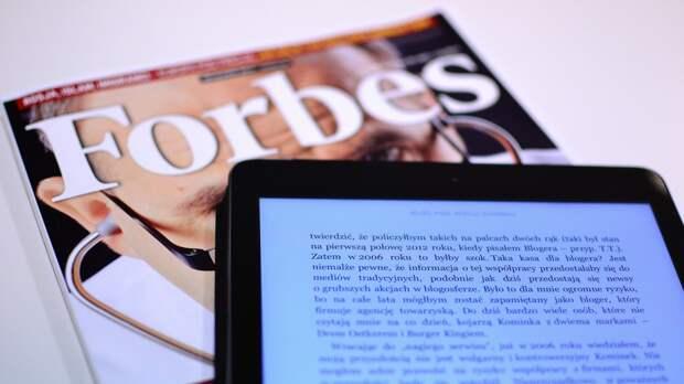 Forbes составил топ-10 самых перспективных российских деятелей искусства моложе 30 лет