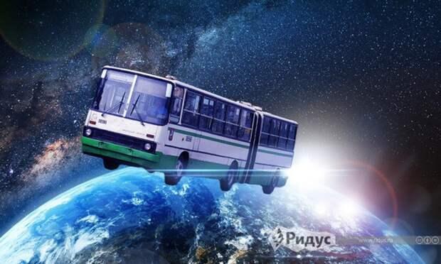 «Главкосмос» назвал сроки отправки космических туристов на орбиту