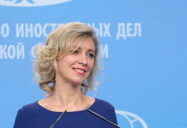 Мария Захарова оценила сообщения о том, что Киев купил газ в Европе в 4 раза дороже