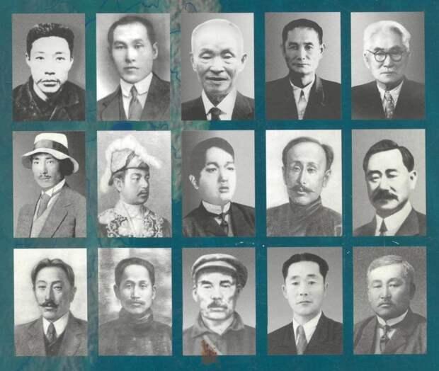 Красные корейские партизаны в Гражданской войне 1917-1922