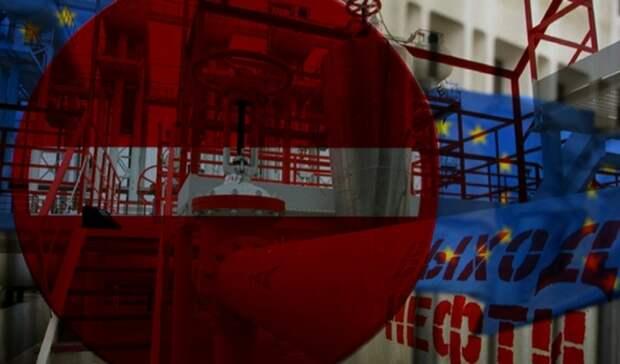 Минск готовят кпосадке насанкции