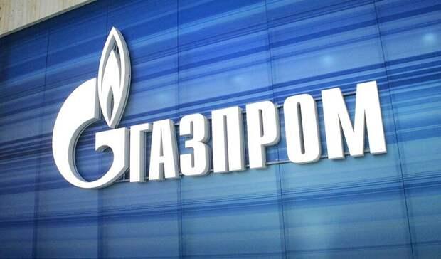 Рейтинг «BBB» присвоил Fitch планируемому выпуску евробондов «Газпрома»