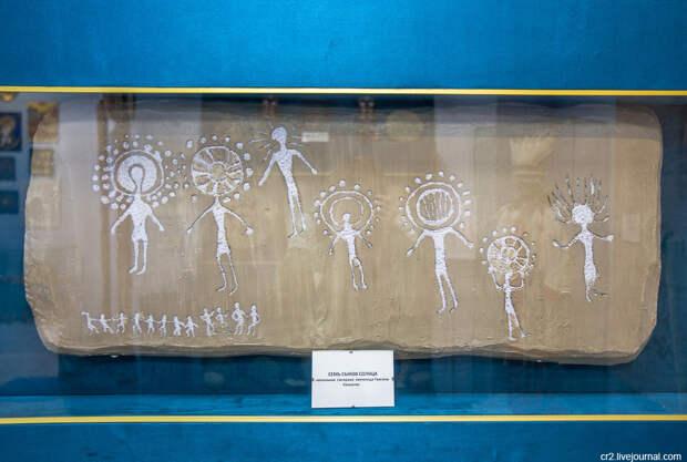 Музей солнца