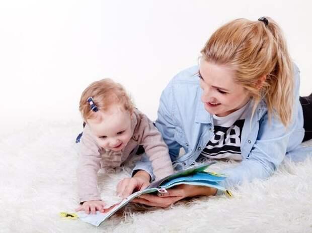 Фонд соцстраха — для милых мам