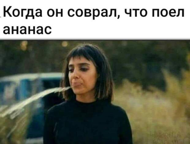 """Истории и мемы, посвященные """"щекотливой"""" теме"""