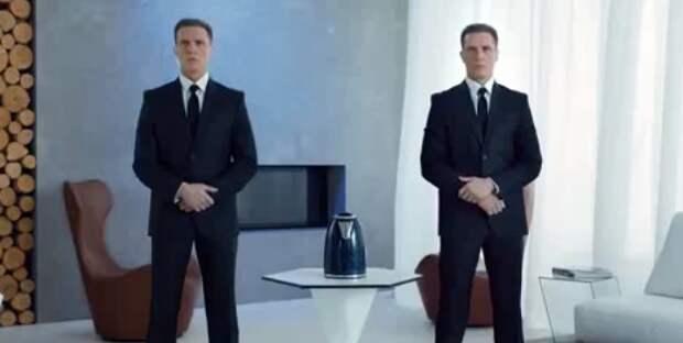 Мистер Чайник: очень смешная реклама Сбербанка