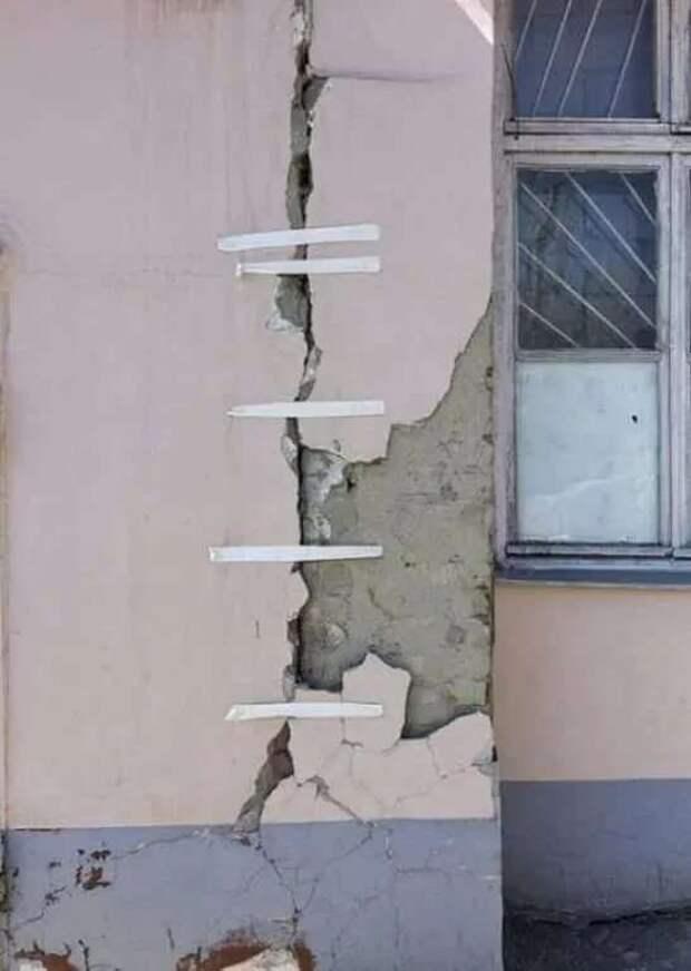 Строительные приколы ошибки и маразмы. Подборка chert-poberi-build-chert-poberi-build-20300606042021-2 картинка chert-poberi-build-20300606042021-2