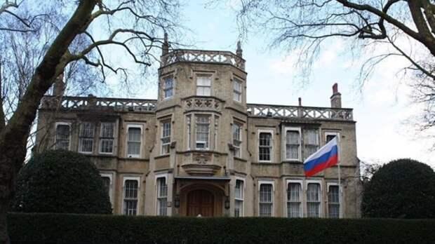Британию ждёт ответный удар Москвы? Посольство России ответило на санкции Лондона
