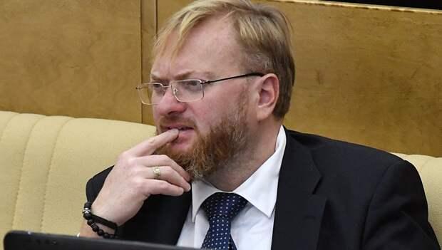 Милонов предложил лишить пенсии одну категорию россиян