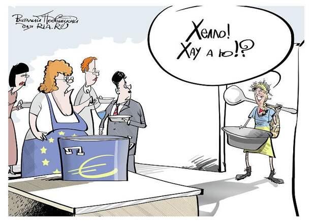 Свершилось: Запад начал заливать Украину деньгами