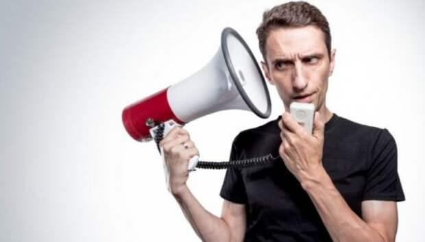 Вас бесит собственный голос в записи? Это нормально — вы не одиноки