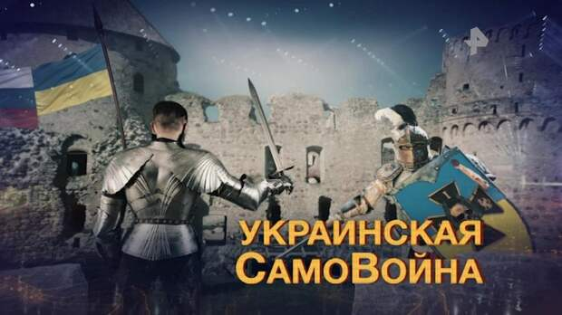 """Сделка с """"агрессором"""": почему украинская элита ведет бизнес в России"""