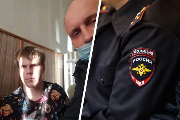 «Свет в квартире вырубили, чтобы он вышел»: 18-летнего новосибирца задержали за пост на странице ВКонтакте