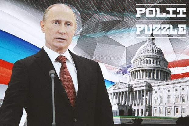 Стратегия Путина может снова застать Запад врасплох