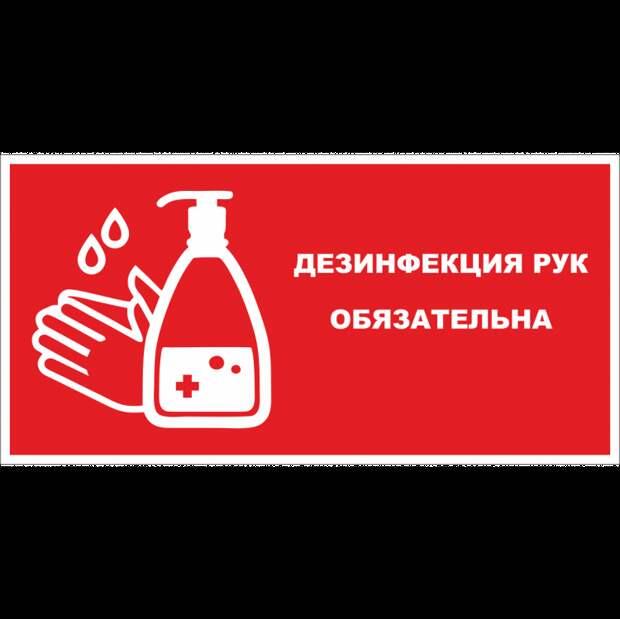 Прикольные вывески. Подборка chert-poberi-vv-chert-poberi-vv-42240504012021-18 картинка chert-poberi-vv-42240504012021-18