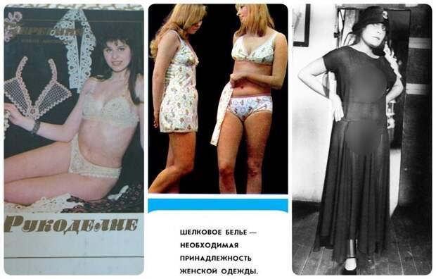 Что скрывали под одеждой советские женщины: нижнее белье в СССР Нижнее белье, белье ссср, девушки, советское нижнее белье, фото
