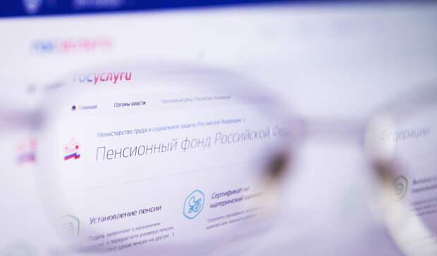 Белгородцы подали 121тыс. заявлений нановую «школьную» выплату
