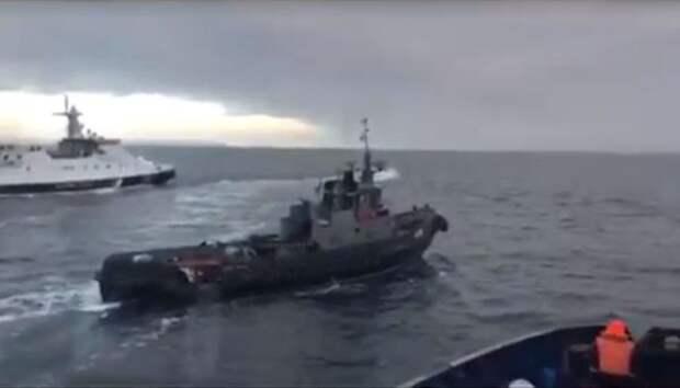 СБУ подтвердила присутствие своих сотрудников на задержанных кораблях